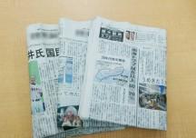 DAITOの新聞回収