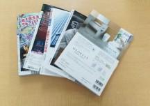 大東紙業の雑誌の処分方法