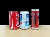 大東紙業のアルミ缶の処分方法